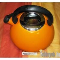Zománcozott teafőző